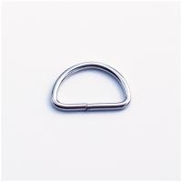 D-Ring für 25mm Band Silber