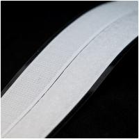 Klettverschluss selbstklebend 20mm weiss