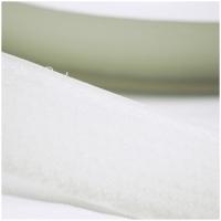 Klettverschluss MAGIC weiss 30mm