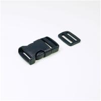 Steckverschluss mit Versteller für 25mm Band - marine