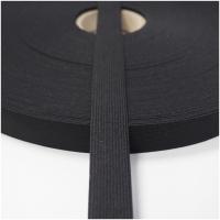 Prym Elastic Band weich 20mm schwarz