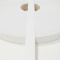 Prym Elastic Band weich 20mm weiss