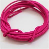 Elastische Kordel 3mm pink