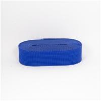 Gummiband 20mm breit - 2m Stück Kobaltblau