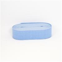Gummiband 20mm breit - 2m Stück Hellblau
