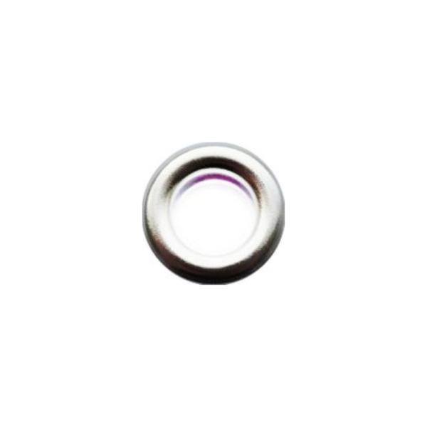 20 Stk. Oesen und Scheiben, 8mm, silber